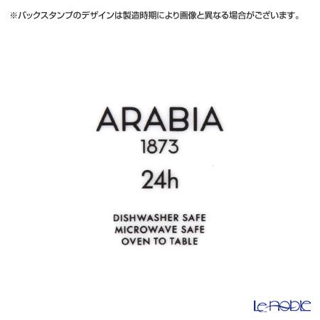 アラビア(ARABIA) 24h Avec アベック パープルプレート 26cm