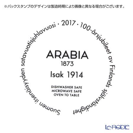 アラビア(ARABIA) フィンランド独立100周年記念マグカップ Isak(イサク) 1914 ARABIA FIN100 MUG