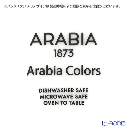 Arabia Colors Plate 21 cm