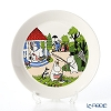 Arabia Moomin Seasonal - Going on Vacation Plate 19cm [Limited Item in Summer 2018]