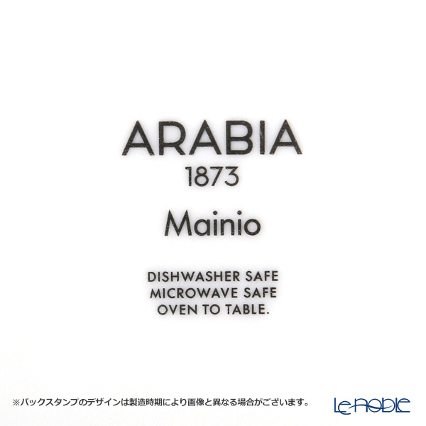 アラビア(ARABIA) マイニオ Mainio Sarastusプレート 15cm