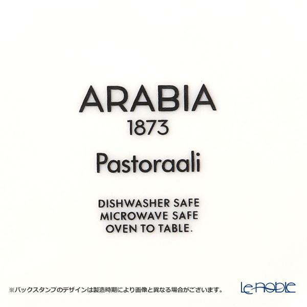 Arabia 'Pastoraali' Serving Platter 16x27.5cm