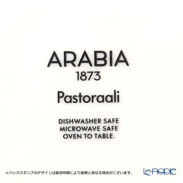 Arabia 'Pastoraali' Plates 24cm
