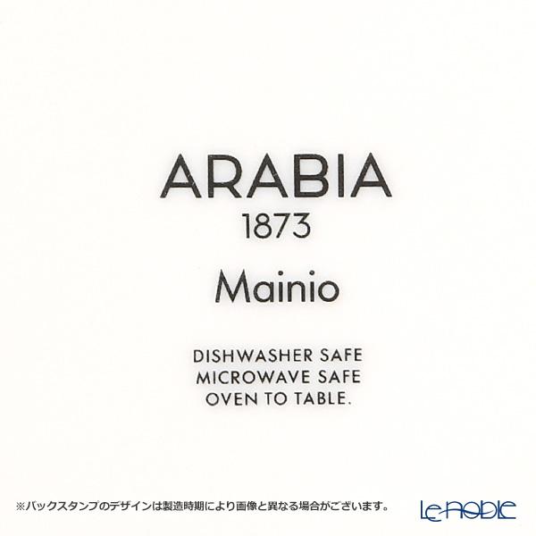 アラビア(ARABIA) マイニオ Mainio Sarastusディーププレート 23cm