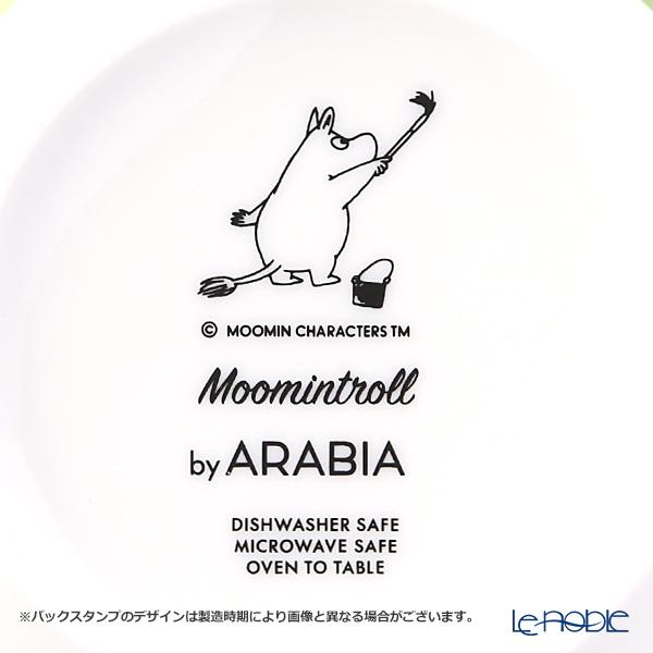 Arabia 'Moomin Classics - Moomintroll' Grass Green Bowl 15cm