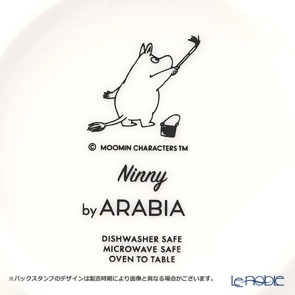 Arabia Moomin Classics - Ninny Bowl 15cm, powder pink