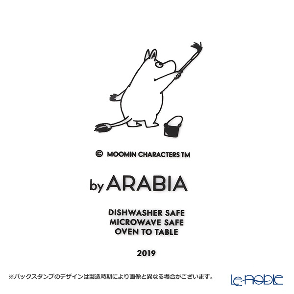 Arabia 'Moomin Seasonal - Evening Swim' [Limited Item in Summer 2019] Plate 19.5cm
