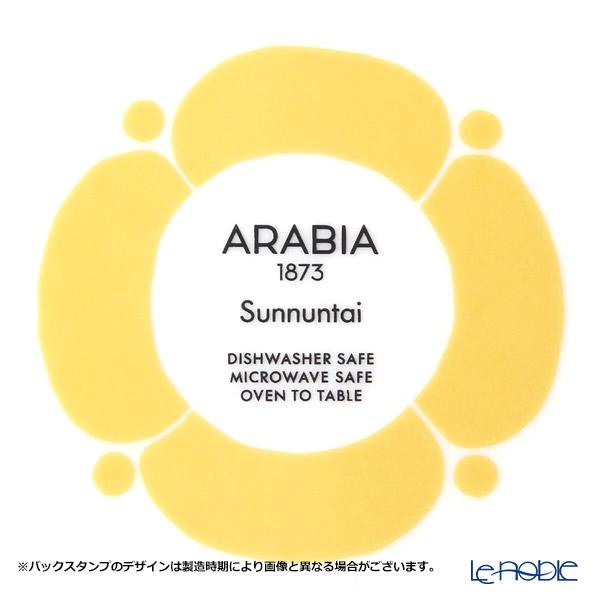 Arabia 'Sunnuntai' Yellow 1028200 Plate 21cm