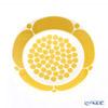 Arabia 'Sunnuntai' Yellow Plate 21cm