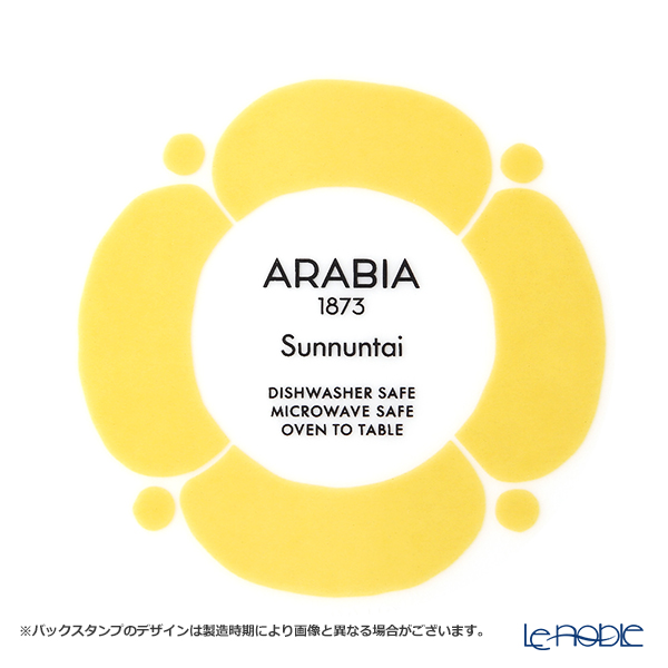 アラビア(ARABIA) スンヌンタイ Sunnuntaiオーバルプレート 25cm 1028202