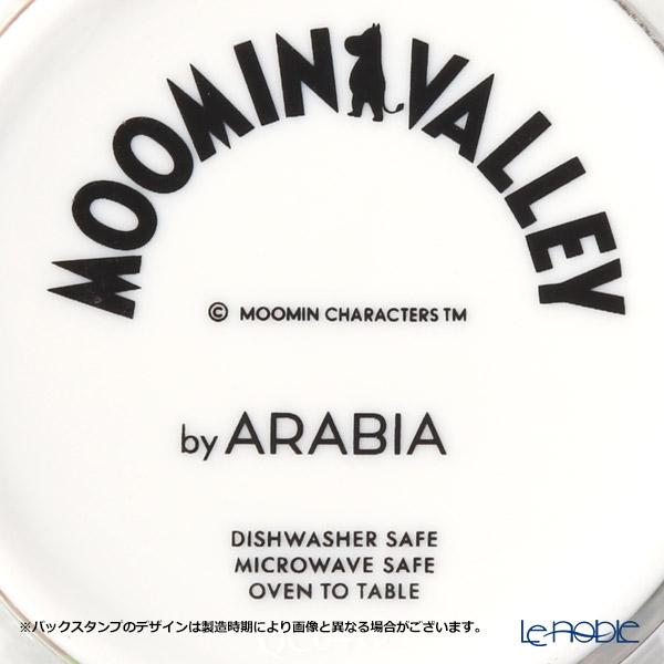 Arabia 'Moominvalley - Night of the Groke' 1028330 Mug 300ml