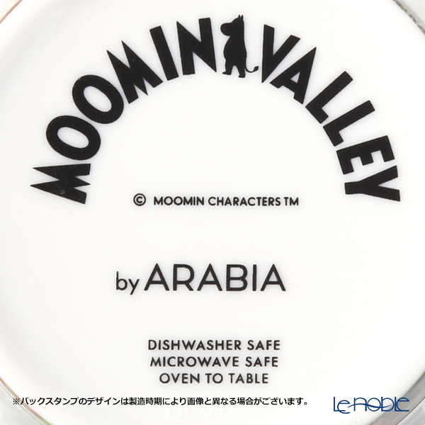 Arabia 'Moominvalley - Last Dragon' Mug 300ml