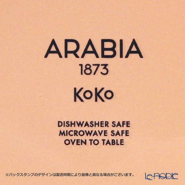 Arabia 'Koko' Cantaloupe Orange 1052305 Mug 350ml