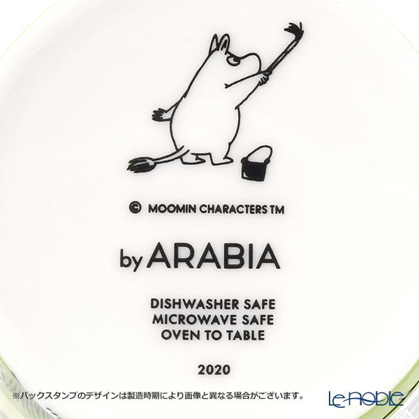 Arabia 'Moomin Seasonal - Relaxing' Green [2020 Summer] 1052327 Mug 300ml