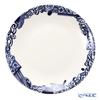 [Advance Sale] Arabia '24h Piennar' 1058913 Plate 26cm