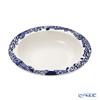 [Advance Sale] Arabia '24h Piennar' 1058914 Deep Plate 22cm