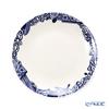 [Advance Sale] Arabia '24h Piennar' 1058915 Plate 20cm