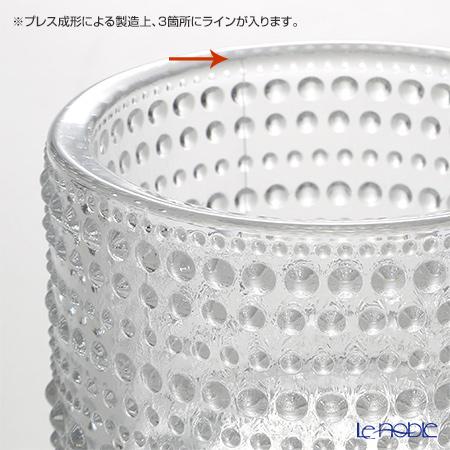 イッタラ(iittala) カステヘルミ蓋付ジャー フロスト 小 (蓋はプラスチック製)
