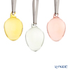 Ittala 'Glass Egg - Spring' Linen Brown&Pink&Yellow 1051523 Ornament (set of 3 colors)