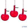 Iittala 'Oiva Toikka - Apple' 1055140 Ornament (set of 3)