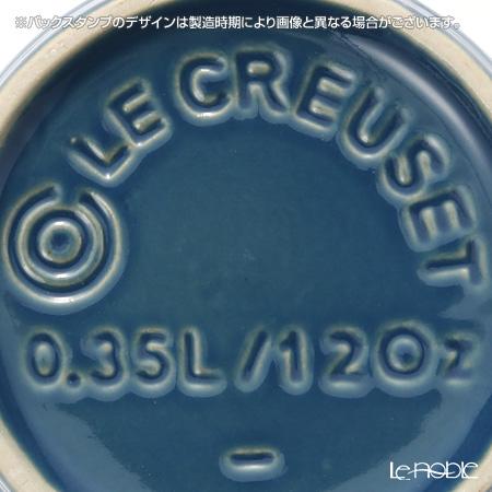 ル・クルーゼ(LeCreuset) マグカップ350cc マルセイユブルー