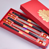[Back Order] Liuli Living Chopstick & Holder Set (Set of 5 Pairs) Blessed CVT053. X14AY