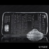 [Back Order] Liuli Gongfang Heart Sutra (Inner Peace)