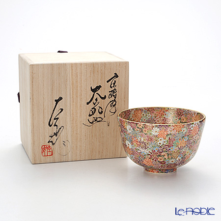 Modern Kyoto Satsuma tea bowl Chrysanthemum refill craft Ono branch-beauty - sky woman - made
