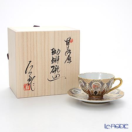 現代の京薩摩 珈琲碗山水菊 伝統工芸士 小野多美枝氏 -空女-作