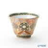 Modern Kyoto Satsuma 'Flower' Sake Cup