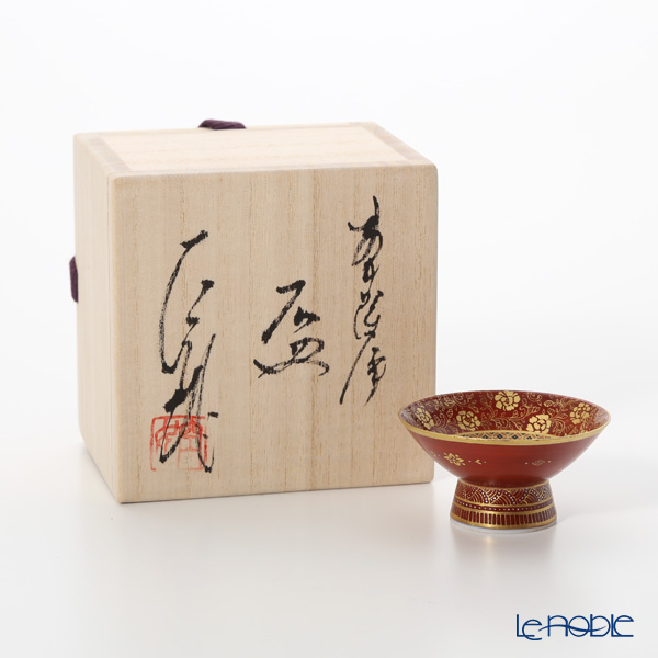 Modern Kyoto Satsuma 'Sansui / Landscape' Red Sake Cup