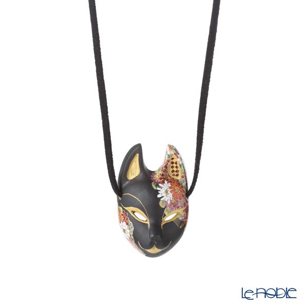 現代の京薩摩 ペンダント 狐面 伝統工芸士 小野多美枝氏 -空女-作 ※柄のパターン・紐の色はお選びいただけません※