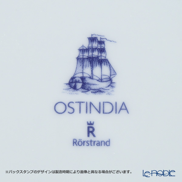 Rorstrand 'Ostindia' 1011689 Deep Plate 24cm