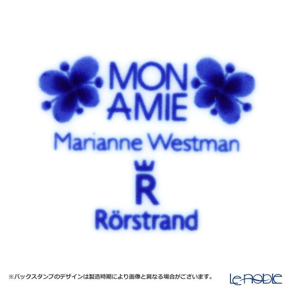 ロールストランド MON AMIE モナミボウル 600ml 202343