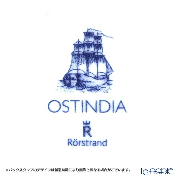 Rorstrand Ostindia Mug 400ml