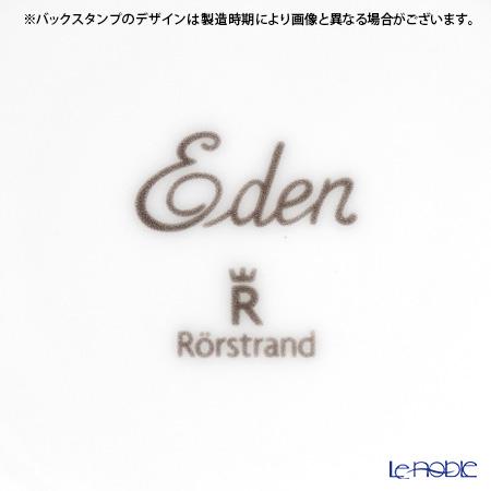 ロールストランド Eden エデン 復刻版プレート 23cm