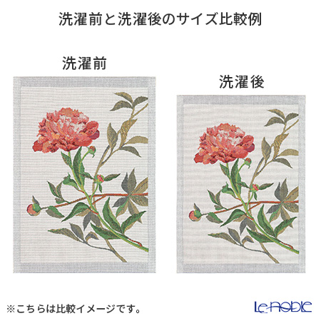 EKELUND napkin 35 x 35 cm Anna red 03 cotton 55% linen 45%