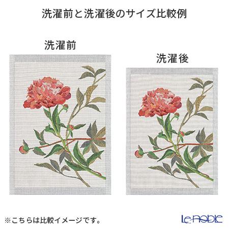 EKELUND towel 35 x 50 cm Rudbeckia 100% certified organic cotton