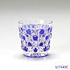 Horiguchi Glass / Edo Kiriko Flashed Glass 'Kagome mon' Azure Blue K5831B Sake Cup 50ml
