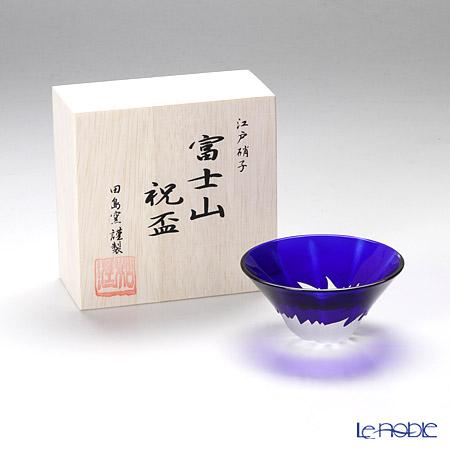 Tajima Glass 'Toast of Mt.Fuji' Blue TG13-013-1B Sake Cup 55ml (with wooden box) TG13-013-1B【传统工艺】田岛玻璃 '青富士' 蓝色 富士山祝酒杯