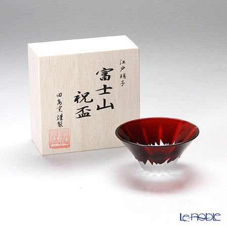 【伝統工芸】田島硝子 富士山祝盃赤富士 TG13-013-1R 木箱入