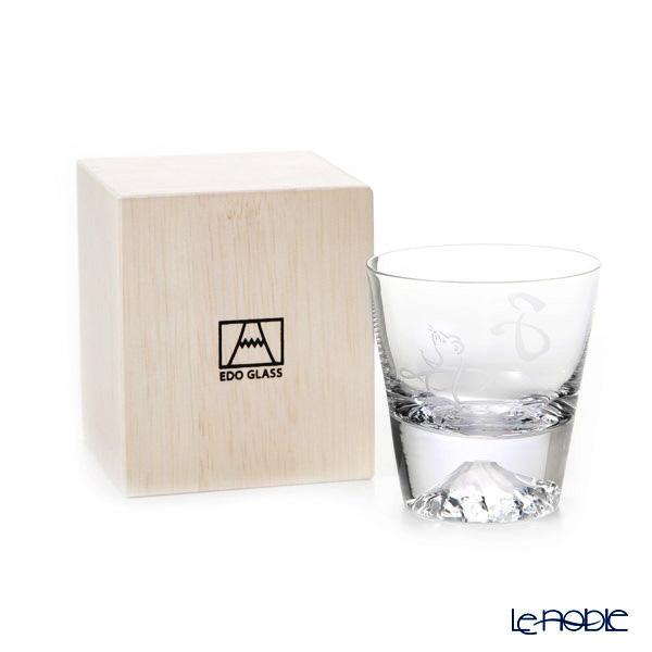 【伝統工芸】田島硝子 富士山グラスロックグラス 270ml 干支 2020年 子 風呂敷付 【田嶌】【Fujiグラス】