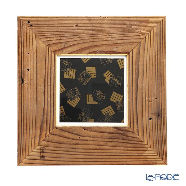 【1点物】高野竹工 金閣寺古材 額縁フレーム/アートフレーム 大-A 十牛図版画付 34×34cm