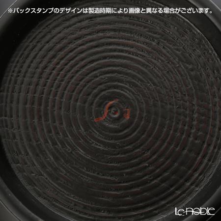 Wajima Lacquerware 'A-8-1' Black Bowl 17.5cm