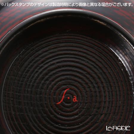 Wajima Lacquerware 'A-3-2' Footed Soup Bowl 13.5cm