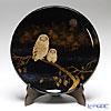 Wajima Lacquerware 'Owl (Maki-e)' Plate 39.5cm
