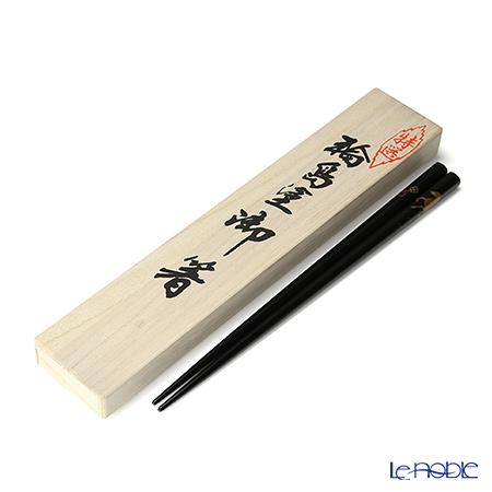 【伝統工芸】輪島塗 御箸 馬 黒 22.5cm 「桐箱付」