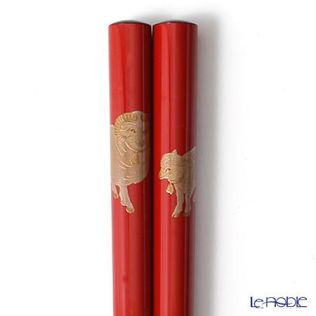 【伝統工芸】輪島塗 御箸 羊(未) 赤 22.5cm 「桐箱付」 代田和哉氏作