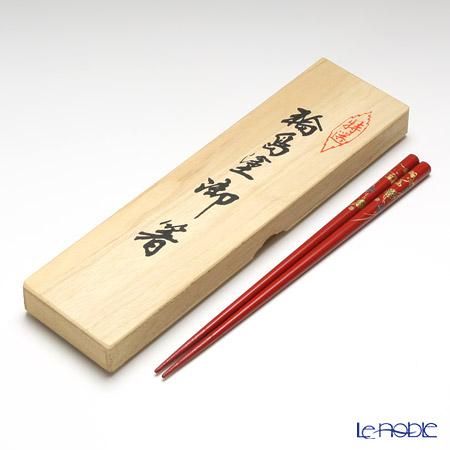 【伝統工芸】輪島塗 御箸 ハローキティ てまり蒔絵 赤 22.5cm 【桐箱付】