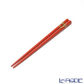 【伝統工芸】輪島塗 干支箸 申 赤(小) 19.5cm